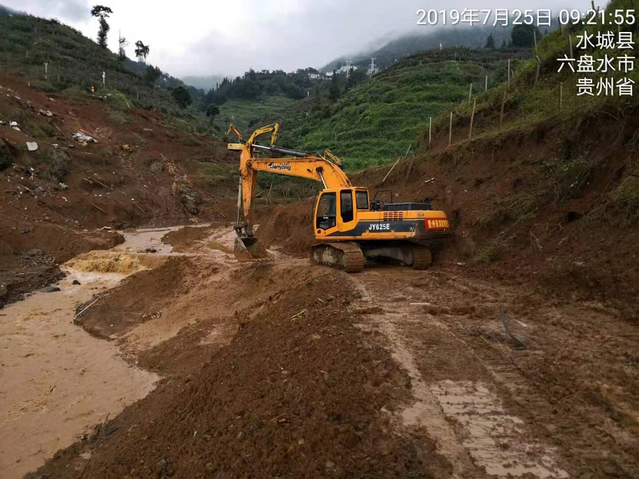 Jonyang Kinetics participated in emergency rescue of landslide in Shuicheng